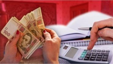 SOS! Правительство Шмыгаля изменило правила начисления субсидий!