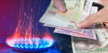 Річна вартість на газ для населення розпочне діяти вже з 1 травня?