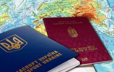 В Венгрии начали проверять прописку украинцев с двойным гражданством