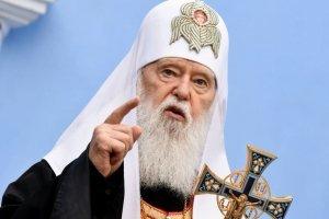 Филарет заявил, что УПЦ КП существует