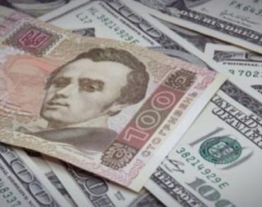 Нацбанк порадував зранку курсом валют!