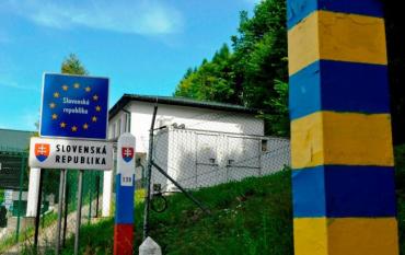 Словацкий журналист рассказал о коррупции и криминале на словацко-украинской границе в Закарпатье