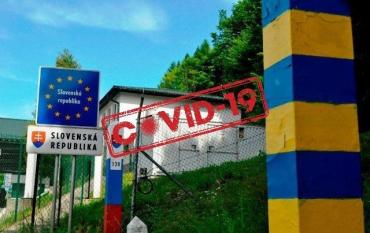 Словакия начнет требовать тест на коронавирус у всех въезжающих: Детали