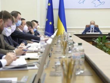 На заседании Кабмина назначены главы Налоговой и Аудиторской служб