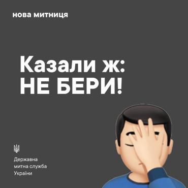 Глава таможни Нефьодов отреагировал на жесткую коррупцию на таможне в Закарпатье