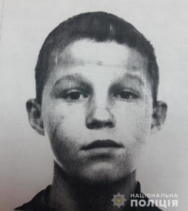 Розшукується вихованець Перечинської школи-інтернату, Чегіль Віталій Вікторович.
