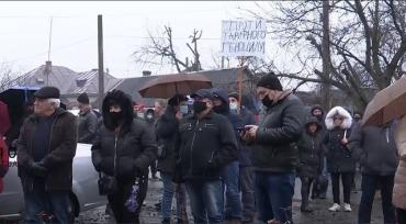 Акция протеста: В Закарпатье призывают прекратить тарифный геноцид