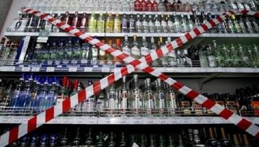 Даже пиво: В супермаркетах хотят запретить алкоголь и сигареты