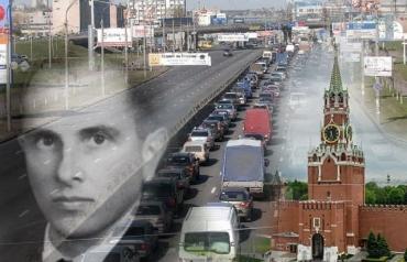 Свежая зрада!: В Киеве проспект Бандеры снова переименовали в Московский