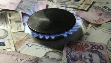 В Закарпатті на людину повісили борг за відмову платити за доставку газу