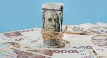НБУ ввел в действие новые правила покупки иностранной валюты.