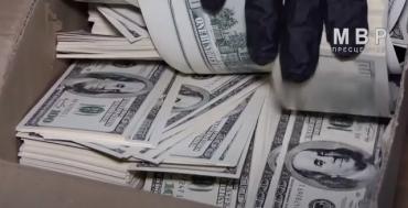 В Болгарии задержали фальшивомонетчиков: Доллары и евро печатали в университете