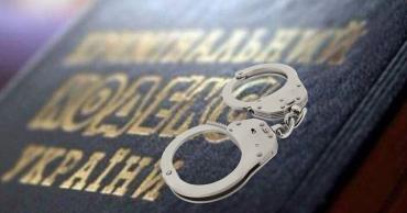 С 1 июля в Украине вводится понятие «проступок»: Что это такое и как будут наказывать?
