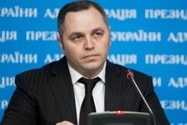 Порошенко и его администрация держали на крючке треть судей КС, - Портнов