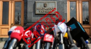"""Власть защищается от журналистов?: НСЖУ призывает нардепов не голосовать за репрессивный законопроект """"О медиа"""""""