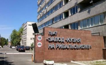 Арест активов завода Порошенко произошел в рамках уголовного дела о преступных доходах