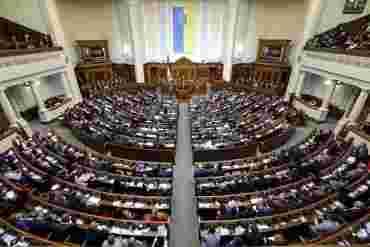 Депутаты проголосовали за закон Зеленского про обличителей коррупции