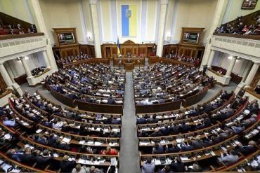 В Раде хотят освободить всех украинцев до 27 лет от налога