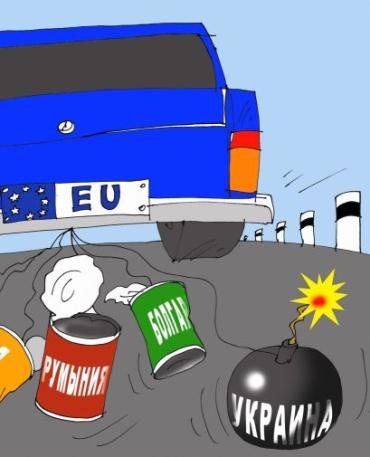 Плевать украинцам на этот статус кандидата - но деньги под наши евроустремления могли выделить??