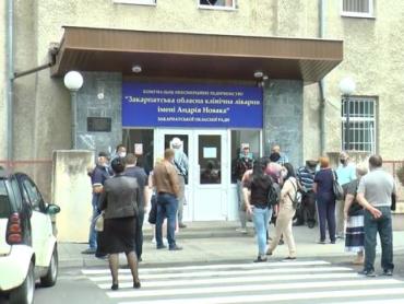Закарпатье занимает первое место по занятости коек для больных СOVID-19 по Украине