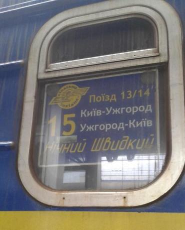 Закарпатье на две недели осталось без железнодорожного сообщения