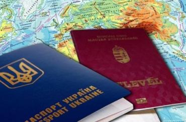 За незнание языка Венгрия лишила своего гражданства жителей Закарпатья