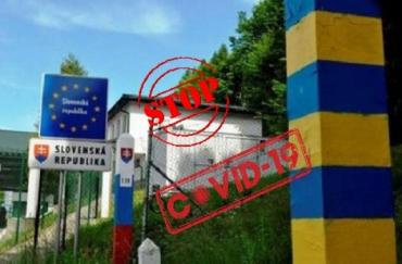 С понедельника, 31 мая вступает в силу обновлённая система светофора при въезде в Словакию из других стран