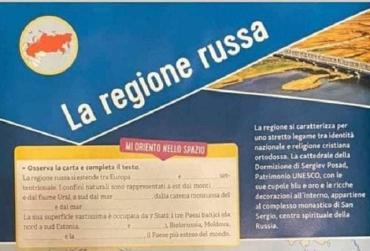 Итальянский школьный учебник назвал Украину регионом России