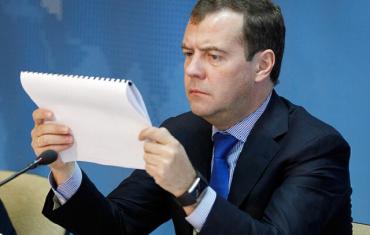 Дмитрий Медведев написал жёсткую статью об Украине
