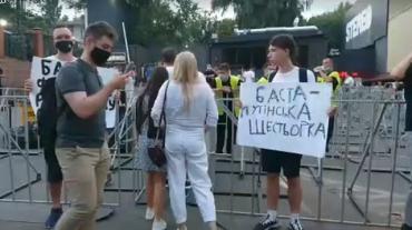 В Киеве протестовали против концерта российского рэпера Басты.