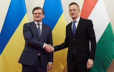 Украина обязалась услышать венгров Закарпатья при разработке закона о нацменьшинствах