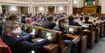 Верховна Рада приняла закон, ликвидирущий налоговую милицию