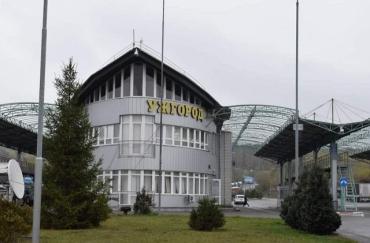В Закарпатье на границе со Словакией остановят работу два таможенных поста
