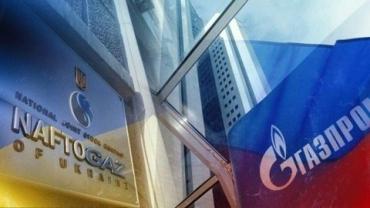 Ребята жгут: Нафтогаз подает обновленные иски против Газпрома на 7 миллиардов долларов