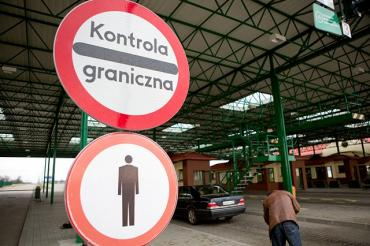 С завтрашнего дня на украинско-польской границе заработают три КПП