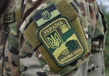 Экс-чиновник Минобороны провернул схему с квартирами для военных на 15 млн грн