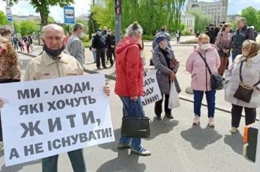 """В Житомире протестуют против """"бандитских"""" цен на услуги ЖКХ"""