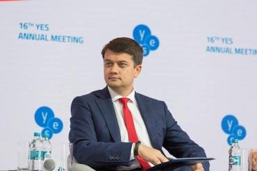 Спикер ВР Разумков подписал закон об особой процедуре устранения Президента с поста