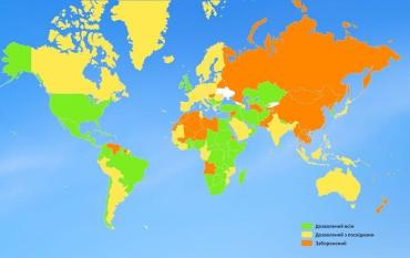 Для украинцев открыты границы почти 100 стран
