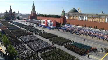 Парад в честь 75-летия Победы прошел в Москве