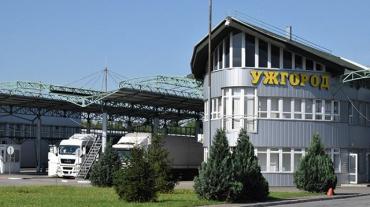 В Словакии напомнили правила ввоза продукции через границу в Закарпатье