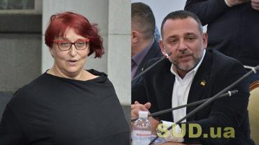 Бужанский и Слуги хотят уничтожить права социально-незащищенных людей