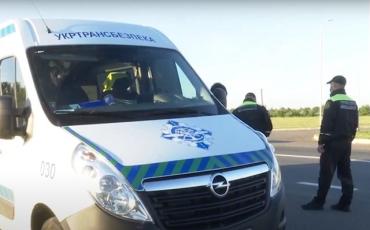 Почти 114 тысяч гривен по решению судов оплатят штрафов нарушители.