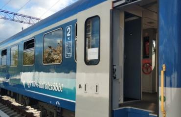 Укрзализныця запускает пассажирские рейсы Чоп-Захонь и Киев-Вена