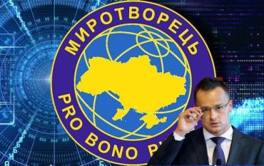 """Глава МИД Венгрии уверяет, что """"Миротворец"""" грозит евродепутату родом из Закарпатья"""