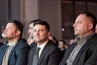 Рокировка в Офисе президента: Вместо Богдана главой назначили Ермака