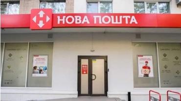 """На """"Новой почте"""" в Киеве выкрали посылку с новым iPhone последней модели"""