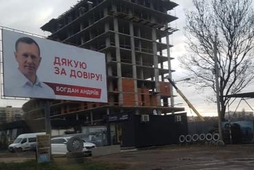 Мер Ужгорода Андріїв всім віддячить щедро: Розрахується - землею, грошима та посадами!