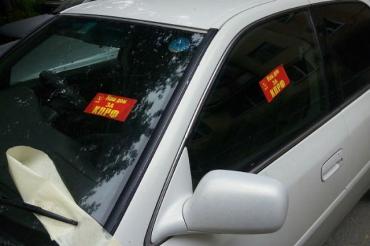 В Закарпатье завели уголовное дело за использование коммунистической символики (иллюстрационное фото)