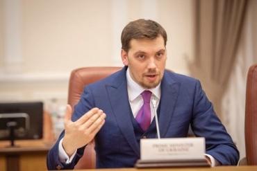 Оптимизация работы кабмина?: Премьер-министр Гончарук подписал 5 распоряжений об увольнении
